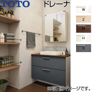 ●洗面化粧台セット ドレーナ[間口900mm][高さ1850mm][水栓:LBシリーズ][木製2面鏡][LED][エコミラー][一般地]