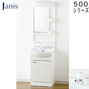 洗面化粧台セット 500シリーズ[間口500mm][高さ1800mm][単水栓][1面鏡][LED照明][一般地]