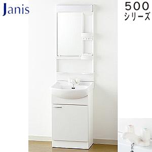 洗面化粧台セット 500シリーズ[間口500mm][高さ1800mm][ツーハンドル水栓][1面鏡][LED照明][一般地]