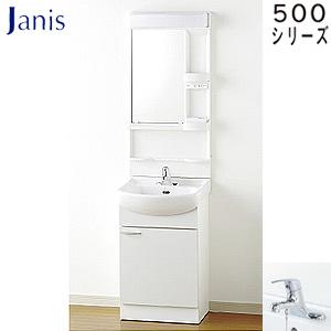 洗面化粧台セット 500シリーズ[間口500mm][高さ1800mm][シングルレバー水栓][1面鏡][LED照明][一般地]
