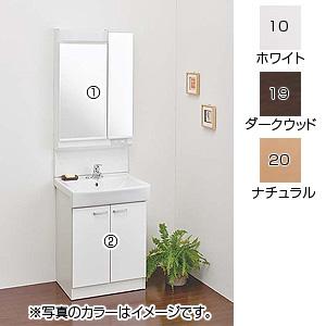 洗面化粧台セット リフレスタンド[間口600mm][高さ1925mm][シングルレバー水栓(節湯水栓)][2面鏡][LED][くもり止め][一般地]