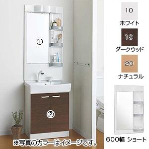 ●洗面化粧台セット リフレスタンド[間口600mm][高さ1800mm][シャワー水栓(節湯水栓)][1面鏡][LED][ヒーターつき][ミラー:ショート][一般地]