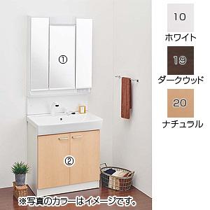 洗面化粧台セット リフレスタンド[間口750mm][高さ1925mm][シャワー水栓(節湯水栓)][3面鏡][LED][くもり止め][一般地]