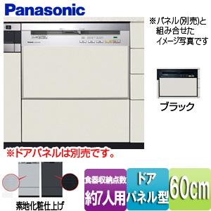 【送料無料】ビルトイン食器洗い乾燥機[スライドオープンタイプ][幅45cm][約5人用][ミドルタイプ][ドアパネル型]