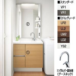 トイレ|洗面化粧台セット エスタ[間口750mm][高さ1900mm][コンポタイプ][ボウル一体タイプ][引出タイプ][シングルレバー混合水栓(グースネック)][1面鏡][LED][一般地]