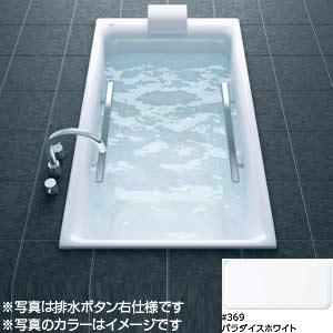 ●スーパーエクセレントバス[一般][握りバーなし][魔法ビン浴槽ライト][1600サイズ][パラダイスホワイト][排水ボタン右仕様]