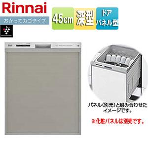 ビルトイン食器洗い乾燥機[取替用][買替対応][深型][スライドオープン][幅45cm][奥行65cm][約4人用][化粧パネル対応][ステンレス調ハーフミラー]
