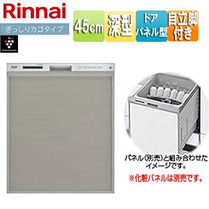 ビルトイン食器洗い乾燥機[取替用][買替対応][深型][スライドオープン][幅45cm][奥行65cm][約6人用][自立脚付きタイプ][化粧パネル対応][ステンレス調ハーフミラー]