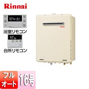 RUF-1615AW(A) + MBC-220V(A)S