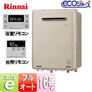 RUF-E1615AW(A) + MBC-230V(T)
