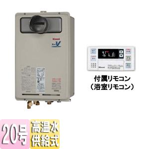ガス給湯器:見積もりイメージ
