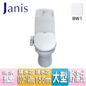 【台数限定】組み合わせ便器 BMトイレ[壁:排水芯120〜148mm][壁:排水芯155mm][手洗い有り][一般地][温水洗浄便座][ピュアホワイト]