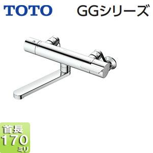 浴室用蛇口 GGシリーズ[壁][浴槽、洗い場兼用][サーモスタット付バス混合水栓][首長170mm][一般地]
