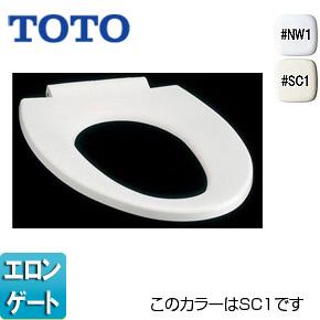 トイレ|普通便座[スタンダードタイプ][エロンゲートサイズ(大形)][ふたなしタイプ]