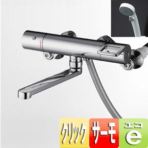 浴室用蛇口 GGシリーズ[壁][浴槽、洗い場兼用][サーモスタット付シャワーバス混合水栓][エアインクリックシャワー][首長170mm][一般地]