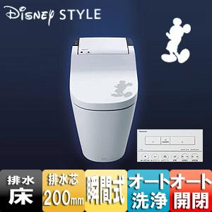 トイレ|●全自動おそうじトイレ アラウーノ[ディズニーシリーズ][床:排水芯200mm][タイプ1][ホワイト]