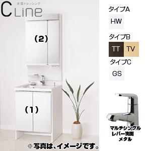 洗面化粧台セット シーライン[W600][間口600mm][高さ1950mm][両開き][マルチシングルレバー洗面][メタル][スタンダード2面鏡][LED][一般地]
