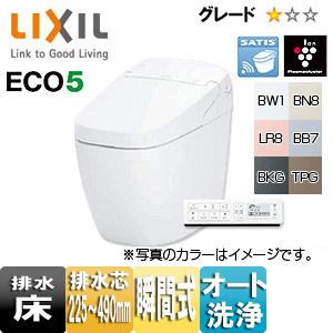 シャワートイレ一体型便器 サティスGタイプリトイレ[GR5][床:排水芯225-410mm][ECO5][一般地・水抜方式・流動方式兼用]