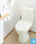 LIXIL(INAX):一般洋風便器(アメージュC 便器)奥行きが狭いトイレに。