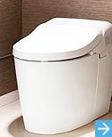 TOTO:ネオレストDH 快適機能を凝縮したタンクレストイレ。