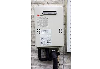 ガス給湯器取替工事 茨城県北相馬郡 GQ-1639WS-set