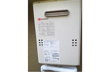 ガス給湯器取替工事 神奈川県鎌倉市 GQ-1639WS