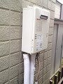 ガス給湯器取替工事 埼玉県和光市 GQ-1639WS