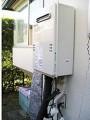 ガス給湯器取替工事 千葉県柏市 GQ-2039WS-set
