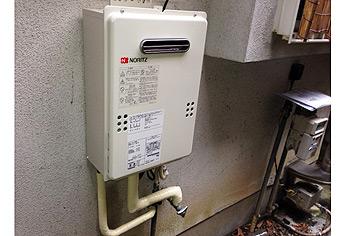 ガス給湯器取替工事 奈良県奈良市 GQ-1639WS