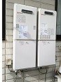 ガス給湯器取替工事 千葉県市川市 GQ-1639WS