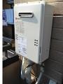 ガス給湯器取替工事 東京都北区 GQ-1639WS