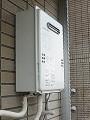 ガス給湯器取替工事 東京都練馬区 GQ-1639WS