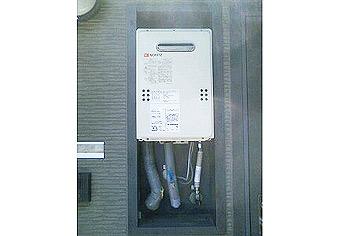ガス給湯器取替工事 静岡県御殿場市 GQ-1639WS