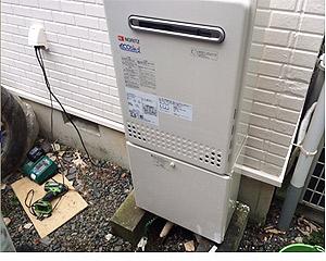 ガス給湯器取替工事 神奈川県鎌倉市 GT-C2452SAWX-2 BL-set