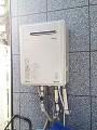 ガス給湯器取替工事 大阪府羽曳野市 RUF-E2401SAW(A)-set