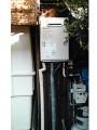 ガス給湯器・ユニットバス新設工事 和歌山県海南市 GQ-1639WS-set他