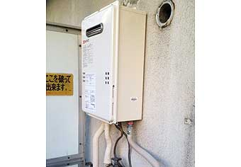 ガス給湯器取替工事 東京都豊島区 GQ-1639WS-set