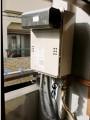 ガス給湯器取替工事 大阪府大阪市 GQ-2039WS