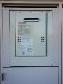 給湯器・ガス配管・給水バルブ取替工事 東京都東大和市 GQ-1639WS-set