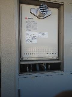 給湯器・ガスコンロ取替工事 東京都八王子市 GT-2450SAWX-T-2BLset