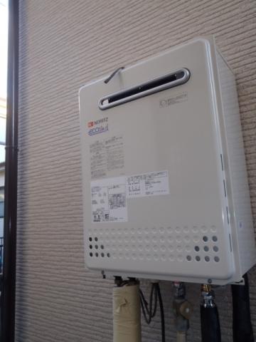給湯器取替工事 神奈川県相模原市緑区 GT-C2052AWX-2-BL-set