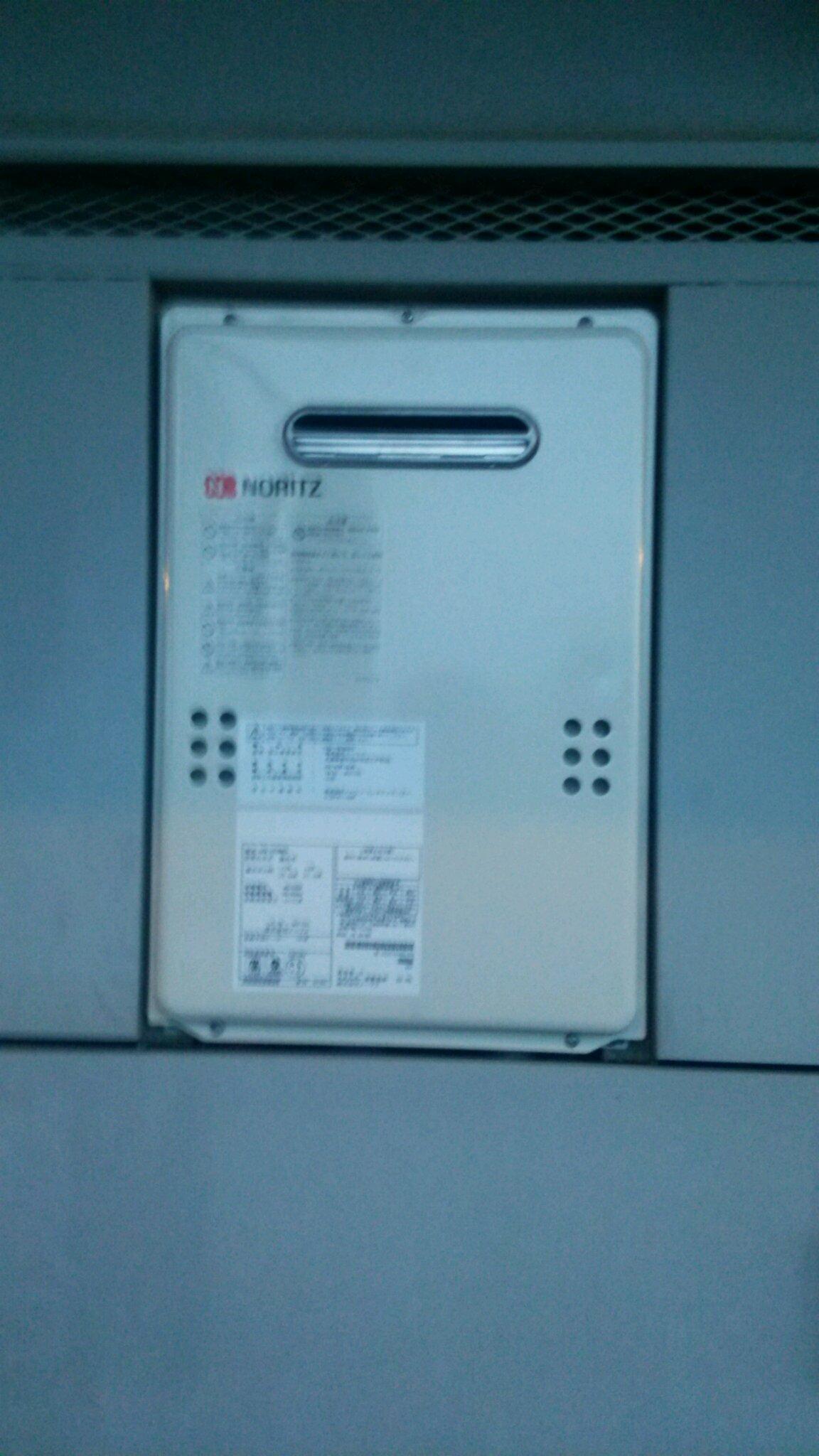 給湯器・ガス配管取替工事 埼玉県北本市 GQ-1639WS-set
