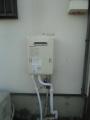 給湯器・ガス配管取替工事 神奈川県川崎市高津区 GQ-1639WS
