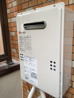 給湯器取替工事(ガス可とう管取替え共) 東京都品川区 GQ-1639WS-set