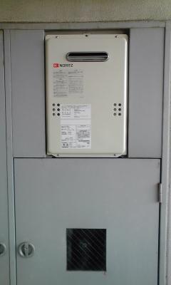 給湯器取替工事 和歌山県和歌山市 GQ-1639WS-set