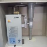 小型温水器取付工事 福岡県福岡市博多区 EHPN-F6N3-EFH4MK1H2