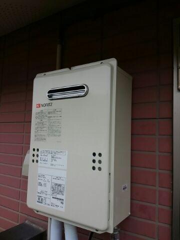 給湯器取替工事(塩入) 東京都小金井市 GQ-1639WS-set