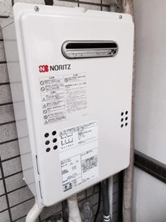 給湯器・ガス配管取替工事 神奈川県横浜市鶴見区 GQ-1639WS-set