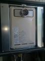 給湯器取替工事(筒井) 埼玉県さいたま市浦和区 RUX-A1610T-E-set