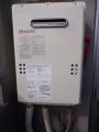 給湯器・ガス配管取替工事 東京都新宿区 GQ-1639WS-set